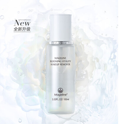 Makeup Remover 100ml (活肤卸妆水)