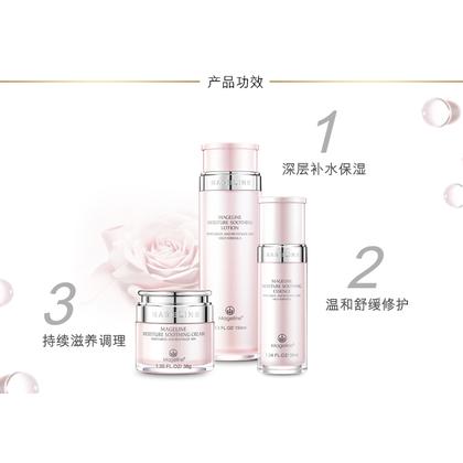 Aqua Moisture Soothing Cream 38G (水养润肤霜)