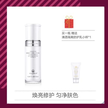 Brightening Crystal Clear Serum 35ml (雪颜晶透精华露-正装)