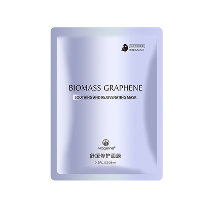 Biomass Graphene Soothing & Rejuvenating Mask 1box/5pc (生物质石墨烯舒缓修护面膜)