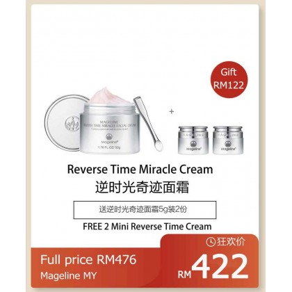 Reverse Time Miracle Cream 50g (逆时光奇迹面霜)