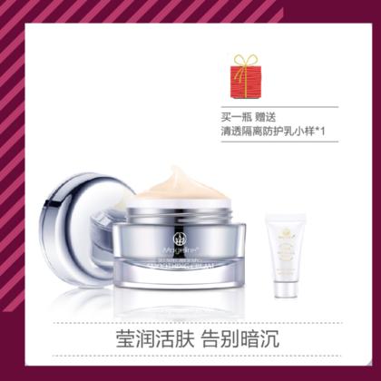 Smoothing Cream 30g (莹润面霜)