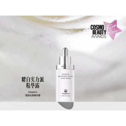 Brightening Instant Glow Serum 30ml (雪颜光感精华露- 正装)